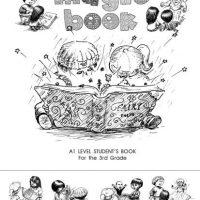 Magic Book για τα τριτάκια