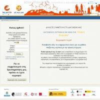 Ευρωπαϊκός διαγωνισμός ζωγραφικής με θέμα την Ηλιακή Ενέργεια
