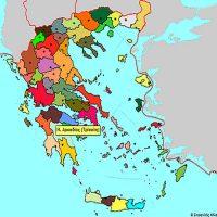 Μαθαίνω την Ελλάδα – Παιχνίδι
