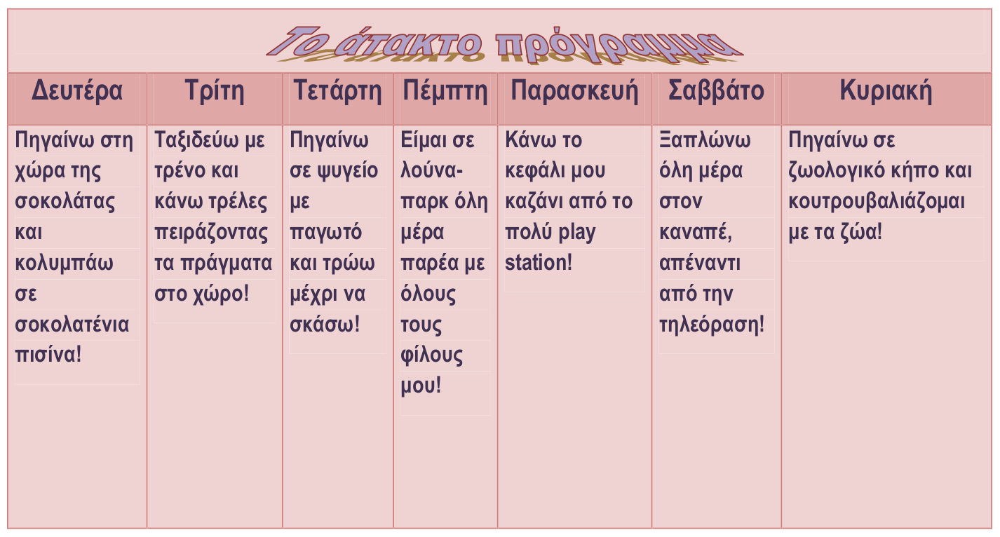 atakto1